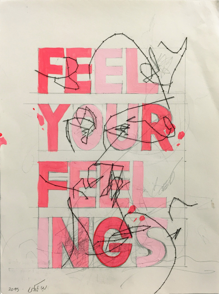 Pazooki_Leila_Feel Your Feelings_2015_Embroidery on paper_12.5 x 9.5 in 32 x 24 cm_CROP_Lores